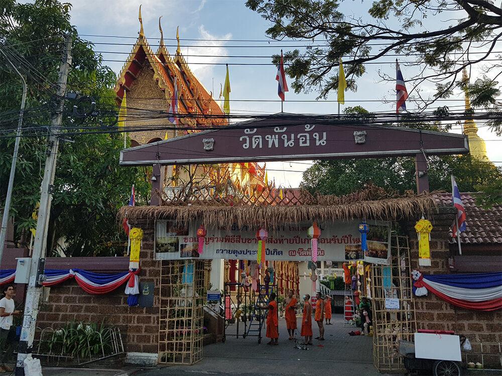 Eine Sehenswürdigkeit von Chiang Mai - der Wat Bopparam Tempel und seine Mönche